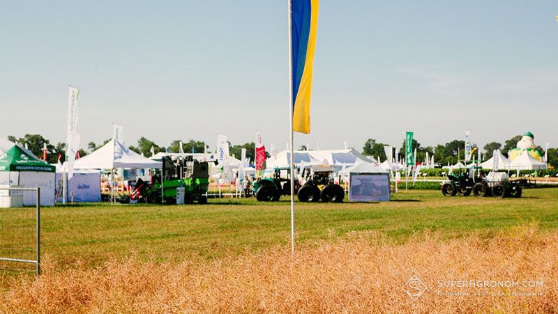 International Field Days Ukraine