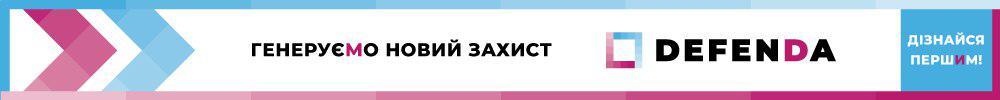 На український ринок ЗЗР вийшов новий бренд DEFENDA фото 3 LNZ Group